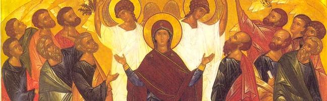 Christ Ascension icon - detail